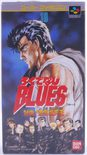 Rokudenashi Blues (Super Famicom) - SNES