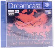 Record of Lodoss War - Dreamcast