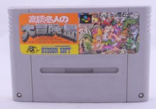 Super Adventure Island (Super Famicom) - SNES