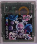 Pokémon Card GB2: Here Comes Team GR! (Japanese Release) - GBC